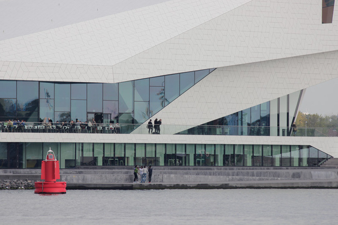 Location Filmmuseum - EYE